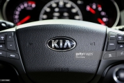 <h5>Kia</h5><p></p>